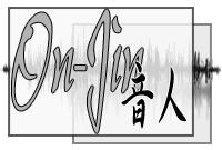 フリー効果音 On-Jin ~音人~